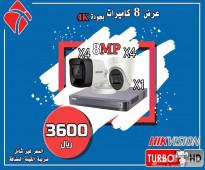 كاميرات مراقبة 8 ميجا 4k بارخص الاسعار