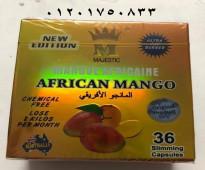 حبوب افريكان مانجو للتخلص من السمنة المفرطة