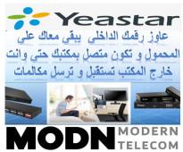 Yeastar VoIP PBX S20 * سنترال ڤويب ياستر S20 –  ...