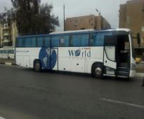 اتوبيس مرسيدس 50 راكب لرحلات السياحية