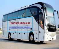 للايجار اتوبيس مرسيدس (50راكب)لرحلاتالسياحية واليوميا