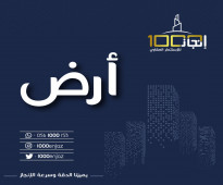 (1007) للبيع ارض تجارية حي تلال الرياض 8400 م