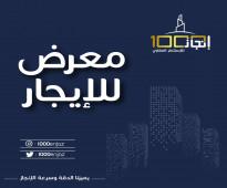 ((201)) للإيجار معارض بالنفل بموقع مميز *بطريق ابو بكر الصديق*