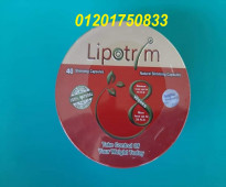 حبوب ليبوتريم الاحمر لـسد الشهية 01201750833