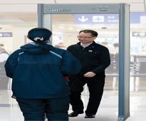 Baggage Scanner Dubai WALK THROUGH Machine for Rental -METAL DETECTOR Scanner Duba