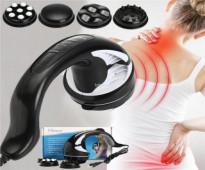 جهاز مساج مون لاف للتخفيف من التعب والآلم العضلي