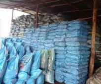 فحم أيين نيجيري للبيع