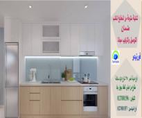 بى فى سى مطبخ / افضل سعر + التوصيل والتركيب مجانا  01270001597