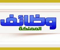 مطلوب مدخلين بيانات للعمل في شركة مجموعة كابلات الرياض للعام 2020