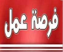 وظائف مطلوب ( مشرفين - استقبال ) للعمل بمستشفى الملك خالد التخصصي للعيون بالرياض