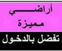 للبيع ارض على طريق الملك عبدالعزيز بجده مباشره