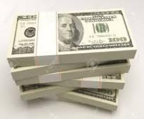 قرض خاص يقدم بفائدة 1 ٪ في الموسم.