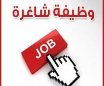 مطلوب فورا محاسبين او موظفين ادار للعمل بشركات اعلانات فى السعودية