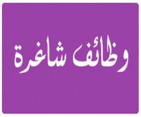 وظائف جامعة الملك عبدالعزيز فى السعودية رواتب تصل ال 8000 ريال سعودى