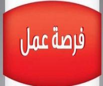 وظائف وجديدة بشركة تكافل الراجحى للتأمين للعام الهجرى 1441 هـ بالسعوديه