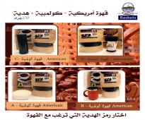 قهوة مختصة كولمبي وايطالي للبيع