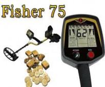 فيشر 75 الاسود  75 fisher جهاز كشف الذهب السعودية