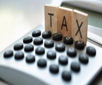 محاسب لأعداد القوائم المالية