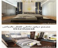 تصميم داخلي بالرياض 0552346648 مصمم ديكور داخلي في الرياض، مصمم ديكور فلل شقق مطاعم مكاتب في الرياض، مهندس ديكور داخلي