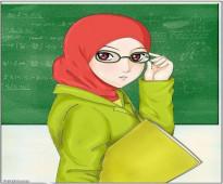 معلمة متابعة للمرحلة الابتدائية في شرق الرياض