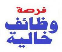 مطلو فورا عماله فورا وموظفين بوظائف شاغرة في بنك الخليج بالسعودية برواتب ثاتبة