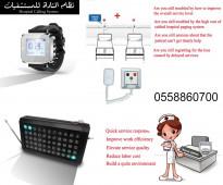 أجهزة ونظام المناداة للمستشفيات