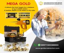 جهاز التنقيب عن الذهب والمعادن ميجا جولد | 2020