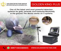 جهاز كشف الذهب جولدن كينج بلس GOLDEN KING PLUS