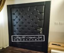 تركيب عازل احترافي للأبواب الرياض