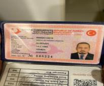 عمل الاقامة التركية لجميع الجنسيات