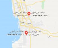 أعلاف أراسكو للحملان من شركة الجيل العربي للتجارة
