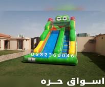 تأجير نطيطات .. نطيطات للايجار .. الرياض 0532360046