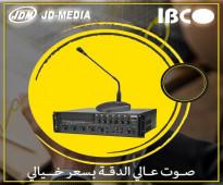 اقوى انظمة الصوتيات الكورية JDM من IBC