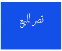 قصر للبيع - جدة - النعيم