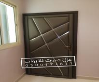 موديلات جديدة لعزل الأبواب الرياض