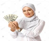 هل تبحث عن تمويل عاجل لعملك ، تقدم بطلب بسعر فائدة 2٪.!