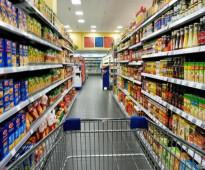 فرص عمل لسلاسل أسواق غذائية ( سوبر ماركت بالرياض )
