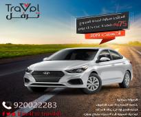 أسعار ايجار سيارات الرياض بالشهر0539333322