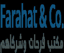 خدمات التدقيق الماحسبي في دبي