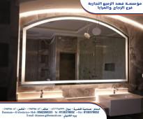 تفصيل الزجاج و المرايا حسب الطلب و الواجهات السكريت
