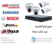 كاميرات مراقبة - رقمية - شبكية