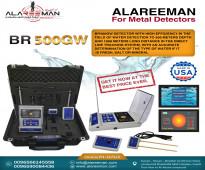 جهاز BR500 GW الجيوفيزيائي لكشف المياه والابار الارتوازية