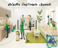 شركة تنظيف بالجنادرية 0557194600