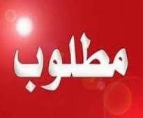 مطلوب خادمات للتناازل من جميع الجنسيات 0508987098