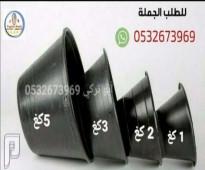 سطل بلاستيك أسود سعة 1 كيلو +2+3 كيلو غرام