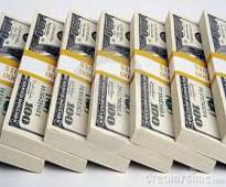 هل تحتاج إلى قرض عاجل لجميع الأعمال بنسبة فائدة 2 ٪ ، قدم الآن