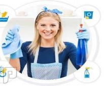 مطلوب عاملات للتنازل من جميع الجنسيات 0506081116