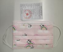 كمامات  للأطفال للاستعمال مرة واحدة 3 طبقات المضادة للغبار والعناية اليومية.