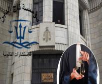اشهر محامي أحوال شخصية المستشار عمرو زيدان تاج الدين