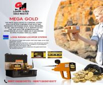 جهاز كشف الذهب ميجا جولد فى الرياض